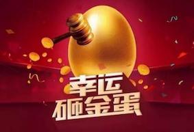 """【烟台裕顺马自达】书法大师亲手为您送""""福""""啦274.png"""