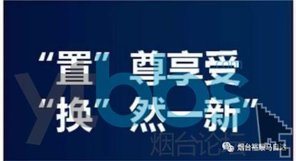 """【烟台裕顺马自达】书法大师亲手为您送""""福""""啦432.png"""