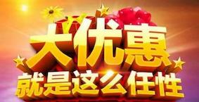 """【烟台裕顺马自达】书法大师亲手为您送""""福""""啦351.png"""