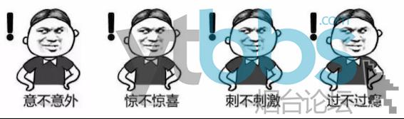 """【烟台裕顺马自达】书法大师亲手为您送""""福""""啦394.png"""