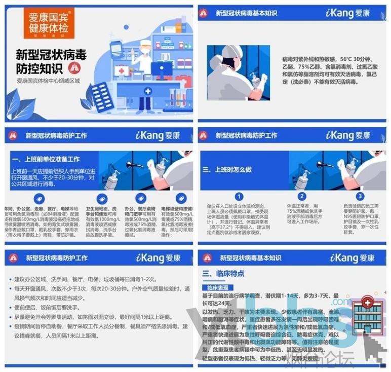 微信图片_20200212125810.jpg