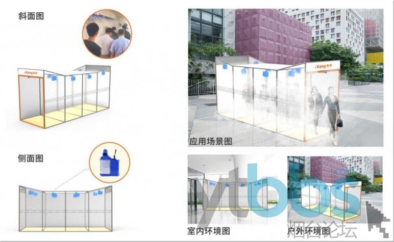 微信图片_20200212125836.jpg