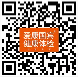 微信图片_20200212125903.png
