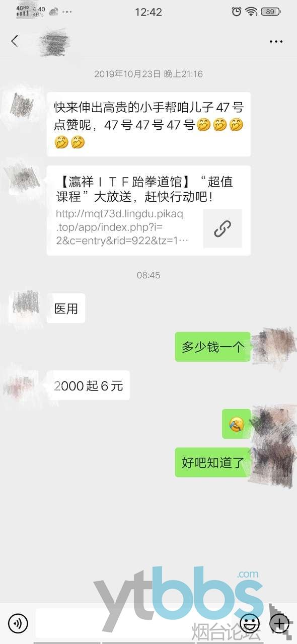 20200214_1585739_1581655738042.jpg