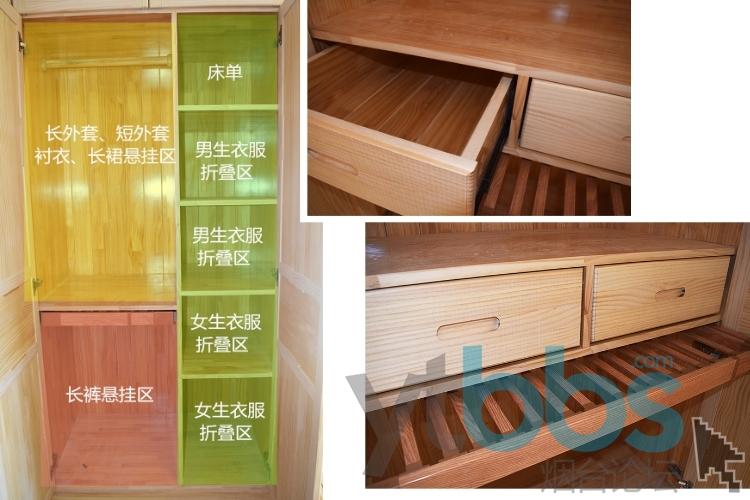 衣柜2.jpg