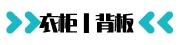默认标题_自定义px_2020-03-27-0.jpeg
