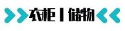 默认标题_自定义px_2020-03-27-0 (2).jpeg