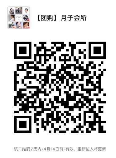 TIM截图20200407133141.jpg