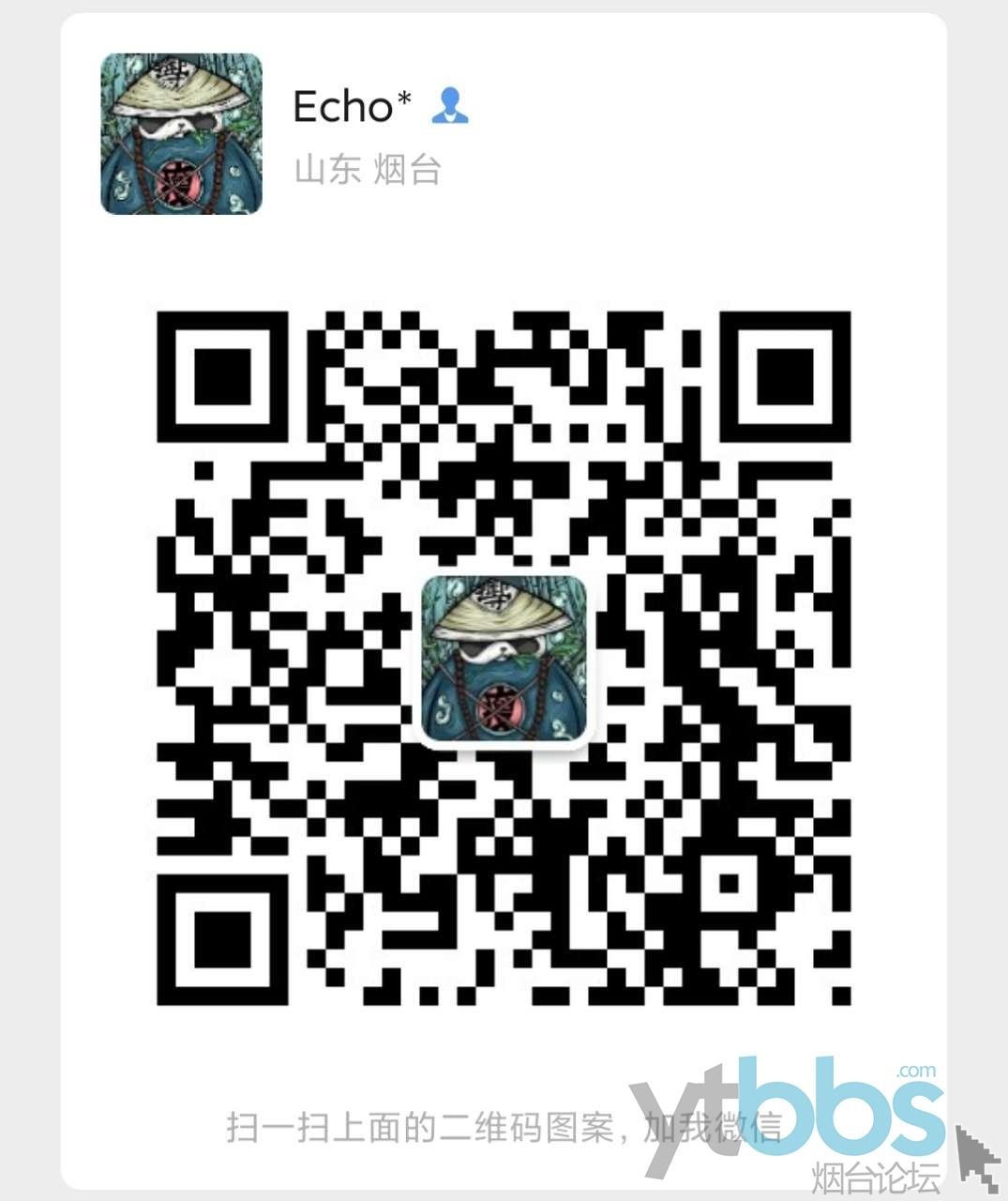 20200418_1055989_1587140931736.jpg