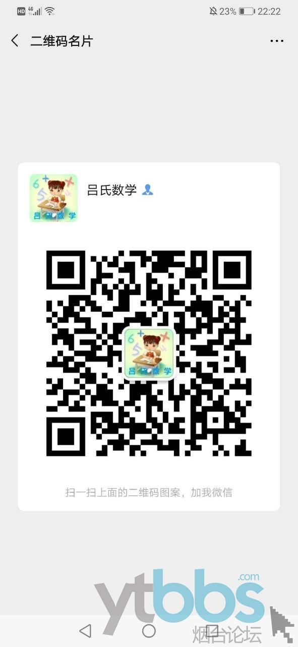 20200501_870360_1588312152778.jpg