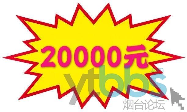 ba415780c668861c92c2a92a032c207.jpg