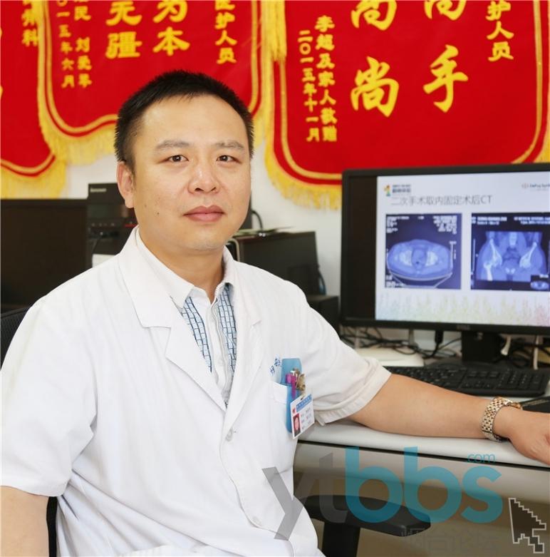 烟台毓璜顶医院创伤外科孙煜杰.jpg