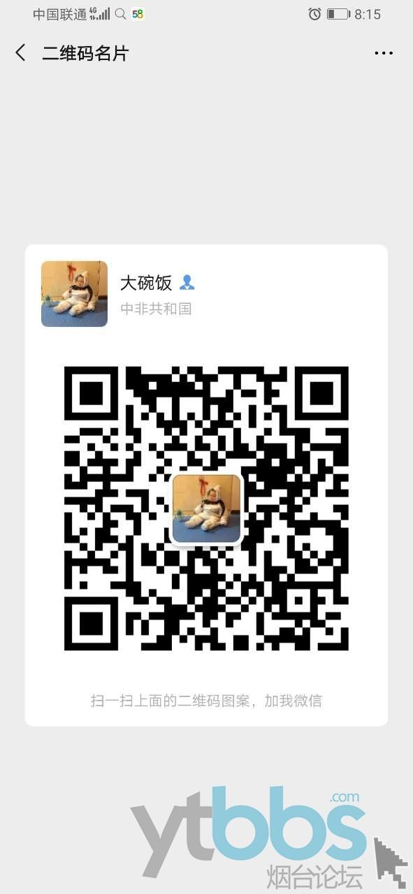 20200523_1654555_1590192976815.jpg