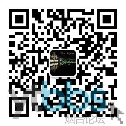 20200524_1337652_1590323484624.jpg