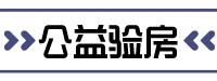 副本_未命名_自定义px_2020-05-25-0 (2).jpeg