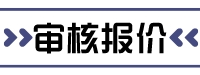副本_未命名_自定义px_2020-05-25-0 (3).jpeg