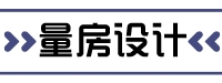 副本_未命名_自定义px_2020-05-25-0 (6).jpeg