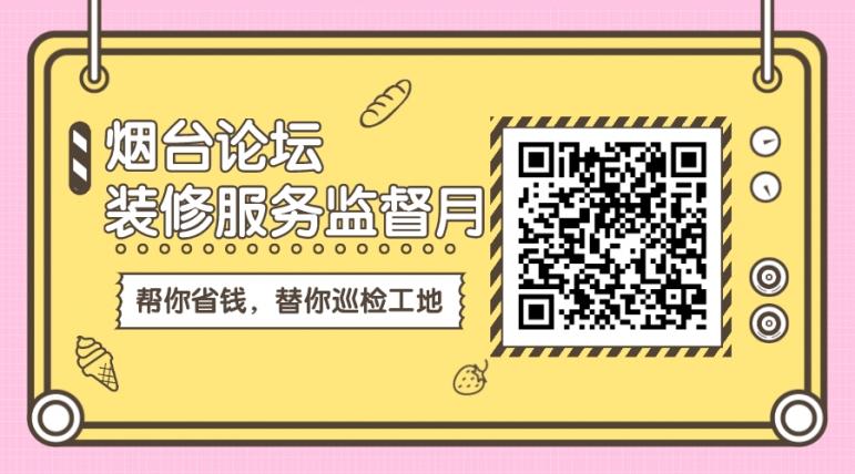 默认标题_横版二维码_2020-05-28-0.jpeg