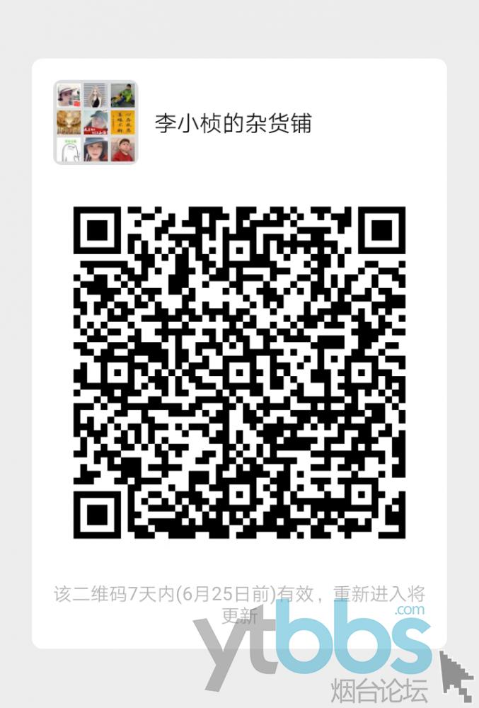 692c83dc3572bf46ed073ab29f134d1.png
