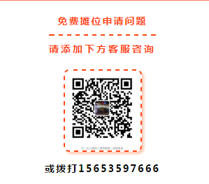 QQ截图20200622100746.png
