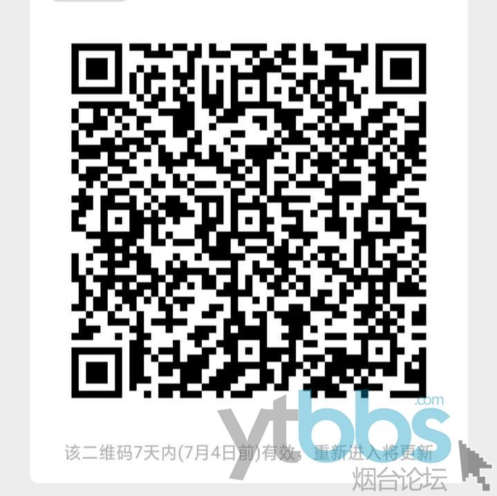 20200627_1640870_1593204923206.jpg