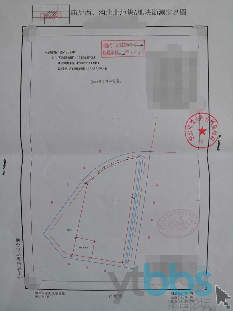 勘测定界图.jpg