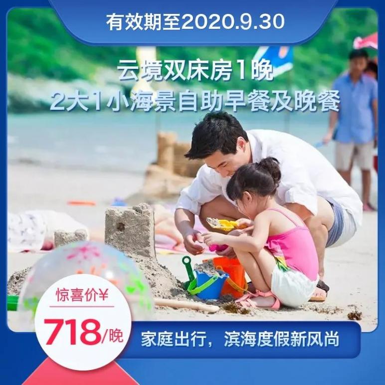 微信图片_20200717161439.jpg