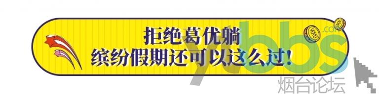 微信图片_20200721140352_副本.jpg