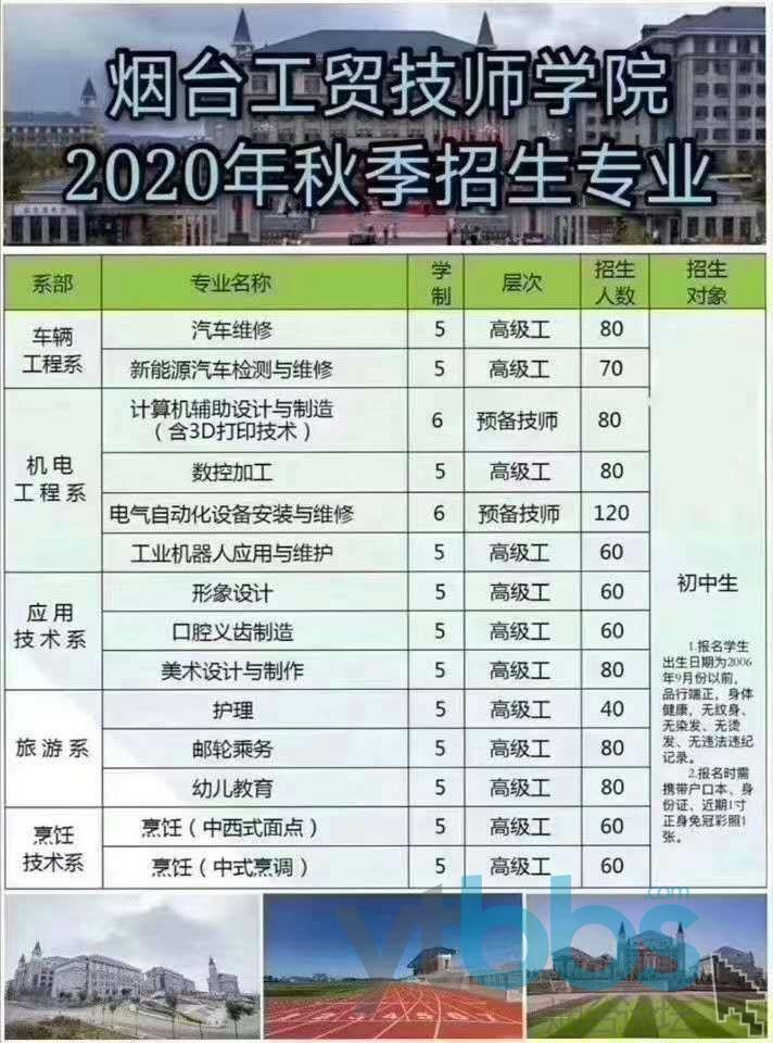 QQ图片20200722214241.jpg