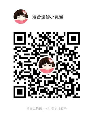 QQ截图20200805152136.jpg