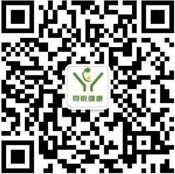 微信图片_20200807101208.png