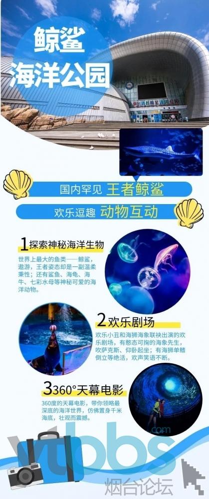 微信图片_20200818090150.jpg