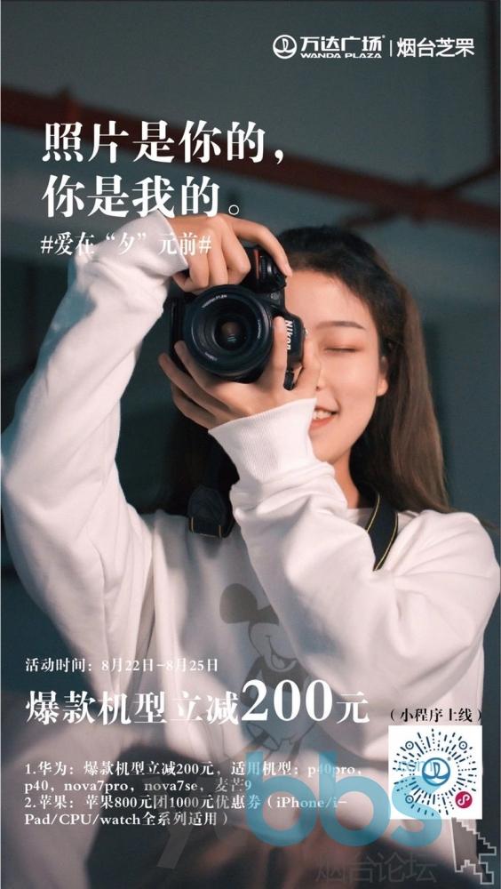 微信图片_202008211335111.jpg