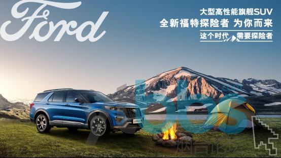 裕华集团全品牌8月火热购车节436.png