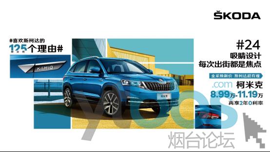 裕华集团全品牌8月火热购车节782.png