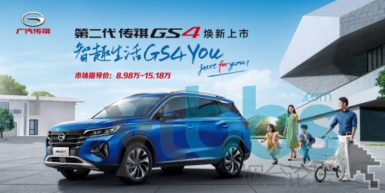 裕华集团全品牌8月火热购车节714.png