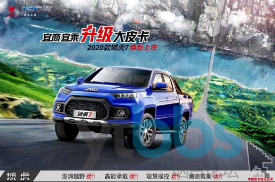 裕华集团全品牌8月火热购车节1058.png