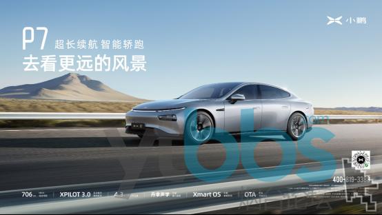 裕华集团全品牌8月火热购车节1190.png