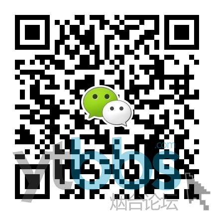 微信图片_20200824101116.jpg