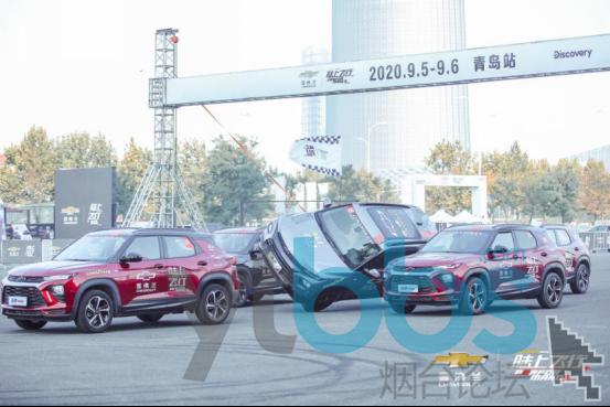 """【通稿】性能盛宴 实力表现 """"2020雪佛兰SUV陆上飞行秀""""燃爆青岛!1080.png"""