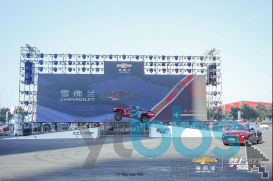 """【通稿】性能盛宴 实力表现 """"2020雪佛兰SUV陆上飞行秀""""燃爆青岛!2505.png"""