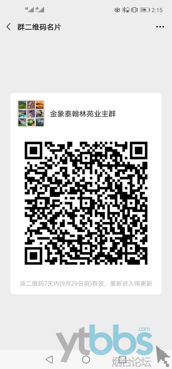 20200922_1670576_1600755734509.jpg