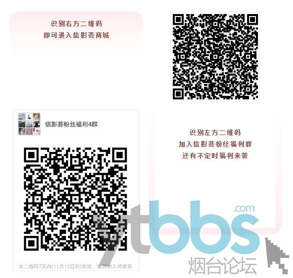 QQ截图20201109140133.jpg