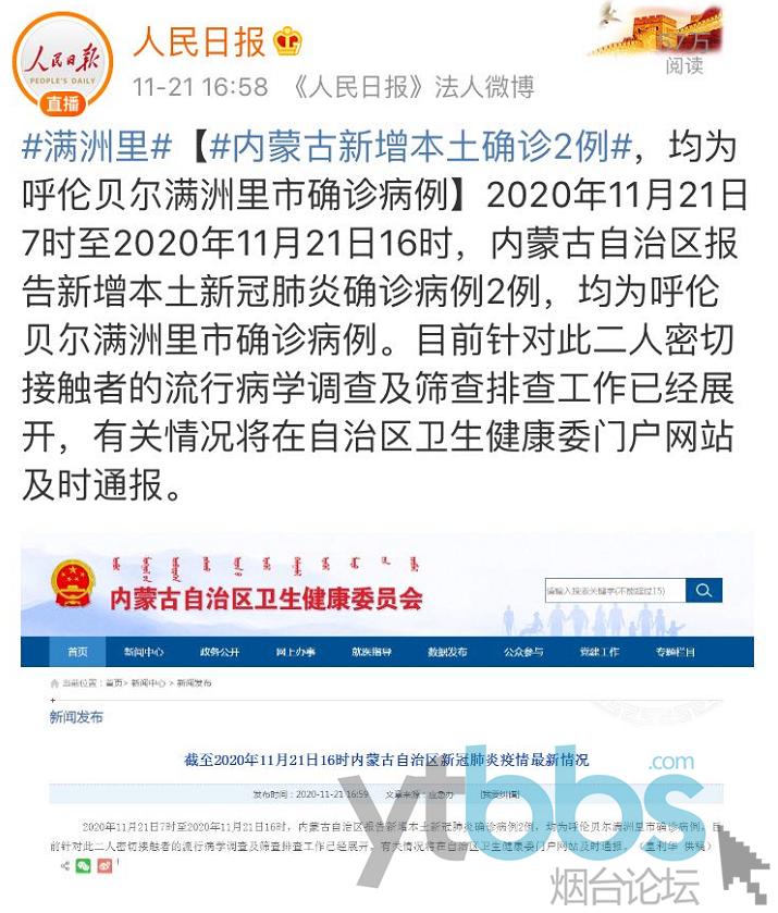 微信截图_20201121170648.png