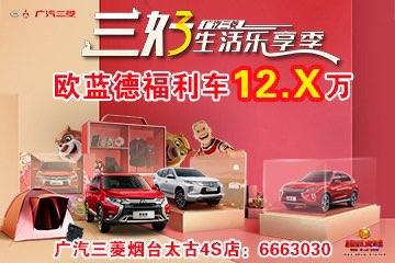 front1_0_FujTgQu4w_2SC6xahiMe7hY2DVAz.1615429891.jpg