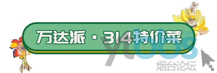 微信图片_20210319110204_副本.jpg