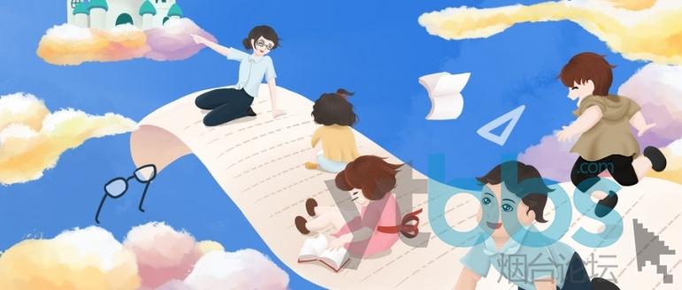 摄图网_401606127_wx_老师带着学生畅游天空(企业商用).jpg