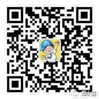 微信图片_20210620205658.jpg