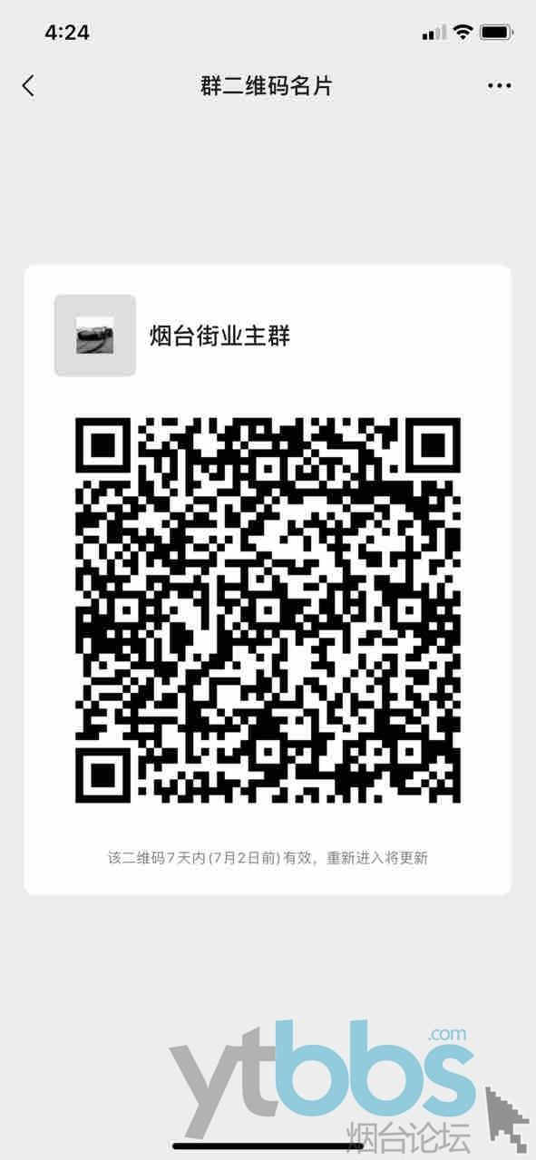front1_0_FiW0nhPxA8LsBrzE9bN9A4iBLvG5.1624613060.jpg