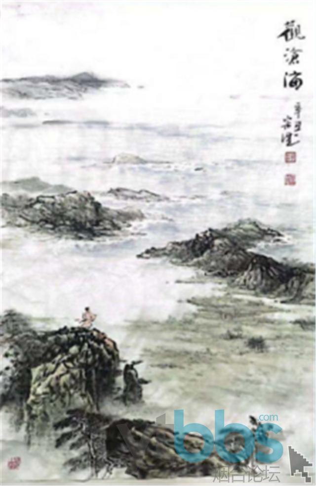 杨宗诚.png